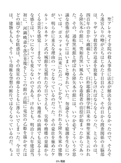 Page_jp_01