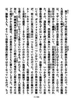 Page_jp_02