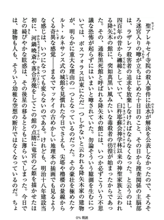 Page_jp_03