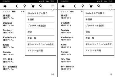 Kindle_min_menu