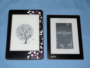 Aura_kindle_2