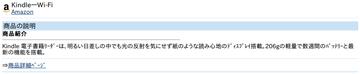 Kindle_wifi02