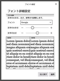 Kobo_font_3110a