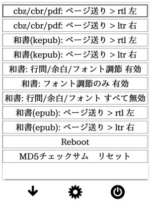 Kobolauncher_menu_3