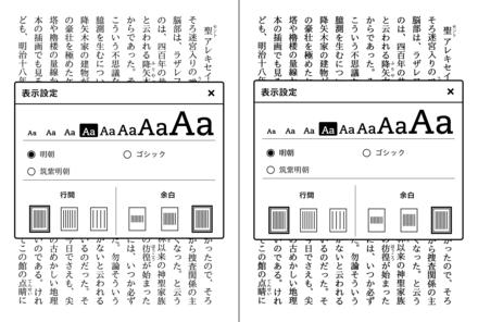 Jb_font_mincho01