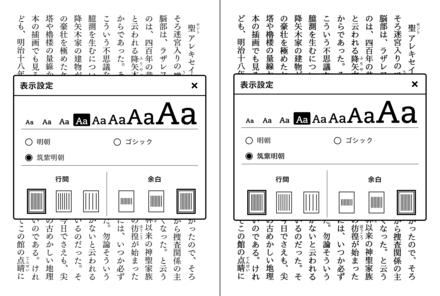 Jb_font_tsukushi01