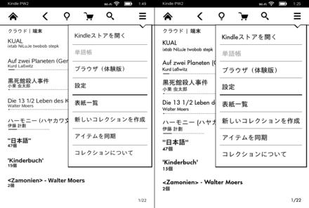 Jb_menu_ui_110