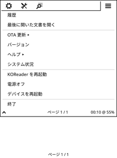 Koreader_jp01