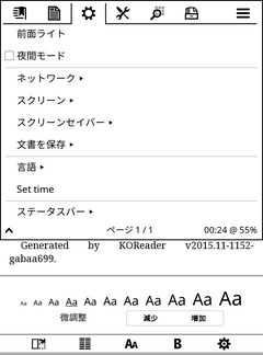 Koreader_jp02