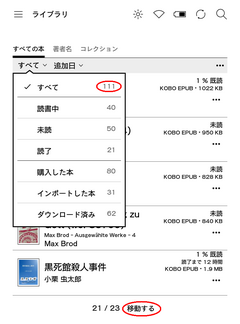 Kobo_469960_02