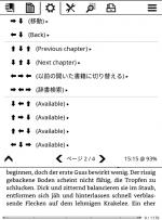 Koreader_multiswipe_menu2