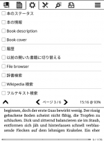 Koreader_multiswipe_option3