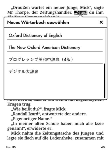 Kindle_dic02